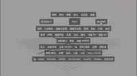 【Maya教程】零基础教学篇02第二讲-界面布局与热盒工具