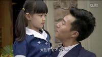 【纪姿含】虎妈猫爸 32茜茜cut7