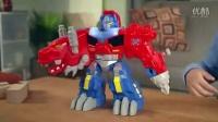 变形金刚救援机器人 恐龙擎天柱 玩具广告