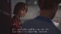 底座【奇异人生】娱乐流程视频解说 3章02(带收集)