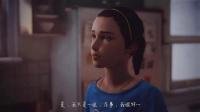底座【奇异人生】娱乐流程视频解说 3章03(带收集)