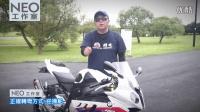 【加菲猫教你骑大排】台湾重机车安全骑行摩托车基础教学