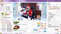 【7月29日】赵小磊为维持YY绿色平台,怒冲黑客频道