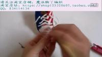 第43集下 燕子编织-魔法脚丫编织超酷球鞋宝宝鞋编织视频教程