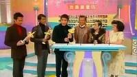2000台庆 本年度我最喜爱的电视角色