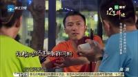 12道锋味20150829食在广州美食琳琅满目 传奇菜数字线索谜团重重 高清