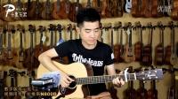 【子熏乐器】郑伊健《友情岁月》吉他弹唱教学 BY 张SIR