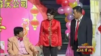 唐鑒軍王小寶于月仙2012年遼寧衛視春晚小品《特別策劃》