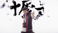 韦礼安 Weibird Wei - 昆仑镜 Mirror of Sanctity (官方版MV) -「轩辕剑之昆仑镜」游戏主题曲