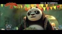 [功夫熊貓3] 香港预告片