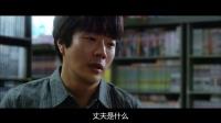 私家侦探 - 【韩国喜剧片】