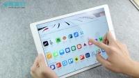 【爱搞机】比更大还大 iPad Pro上手评测