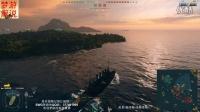【SWG解说战舰世界】EP-3:圣路易斯输出环境真的难找。