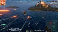 【SWG解说战舰世界】EP-5:白板金刚实力人头2杀-但队友不给力