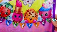 购物小能手 第3季 玩具 拆箱 Shopkins 糖果和惊喜
