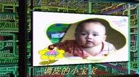 宝宝摇篮曲--小宝宝周岁前照片展示之二