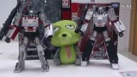 隔壁老王的玩具分享 X2TOYS 出品 变形金刚IDW 坦克威震天配件包