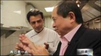 行者出品——《有请老大》系列第三集:这个厨师特别帅