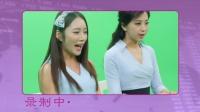 《财经美女抱》片场花絮