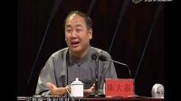 全国首家电视台《道德讲堂》开播暨陈大惠老师讲课