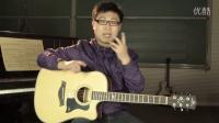 46滑音练习 吉他初级入门教程教学 高音教公开课第46节(技巧卷)