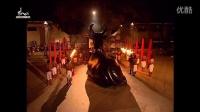 isha视频-灵伽贝拉维满月日供火仪式