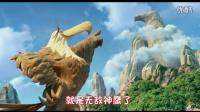 《愤怒的小鸟大电影》曝全新预告 无敌神鹰初次登场无节操