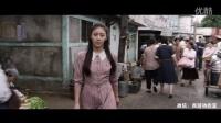 韩国《许三观》正片 河正宇求婚河智苑
