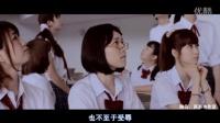 校园电影《屌丝骑士》正片 远藤新菜中村伦也一起练武功