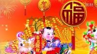 祝福新年歌曲《红包》hao金格格视频(80)