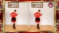 玫香广场舞 一世夫妻