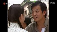 1998【ATV】【我來自廣州】第三集(粵語無字幕)