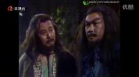1981【ATV】【伏虎金刀】第一集(粵語無字幕)