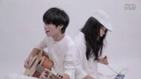 Crispy脆乐团 《提醒》 吉他弹唱 / 原创音乐 / 歌手 | aNueNue彩虹人 M10
