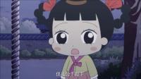 哈啰!小梅子 第二季 04 梅子春香传