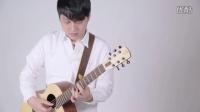彩虹人鸟吉他 M1|舒喆〈雪里花〉吉他指弹 / fingerstyle / 演奏|aNueNue Guitar
