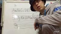 【刘卓英语1】英语入门/零基础教学:26个英文字母(A-Z)的读法和写法