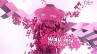 Giro d'Italia 2016 环意大利自行车赛官方领骑衫/骑行服/车衣