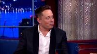 Tesla CEO Elon Musk 也许是个超级大反派!