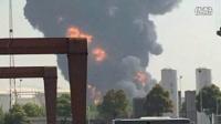 现场视频:江苏靖江一仓储公司突发大火 多地消防赶往救援