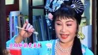 戏曲:海南传统古装琼剧《狗衔金钗》选段:面对菱花巧装扮