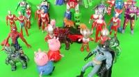 粉红猪小妹中文版乔治之玩具店挑选恐龙玩具早教亲子游戏