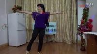 编舞优酷 zhanghongaaa  最新舞蹈 DJ动感舞曲广场舞教学版 原创