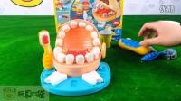 培乐多牙医体验套装 超萌大叔来看牙 橡皮泥 亲子 玩具口袋 原创视频