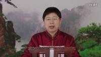 刘余莉教授《群书治要360》第六十一集