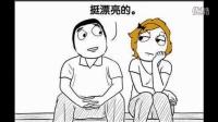 【海滩福利,口水已流成河】傻缺搞笑视频 恶搞整蛊笑话视频 幽默搞笑配音集锦第1期