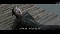 小宋佳周旋四男爱传奇《萧红》预告片