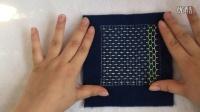 【双子手作】视频教程 刺子绣——变形龟甲绣