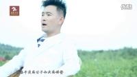 安东阳 东方红艳 今生的唯一 官方原版 MV首发