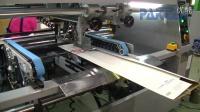 双片接糊箱机-KS-1600M,單片箱生產